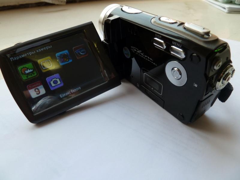 Sony Dv-88 Инструкция